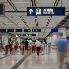การเดินทางในฮ่องกงมีกี่แบบ