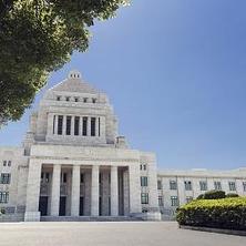 Khái quát về hệ thống giáo dục Đại học tại Nhật Bản