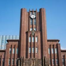 Pendidikan Tinggi di Jepang